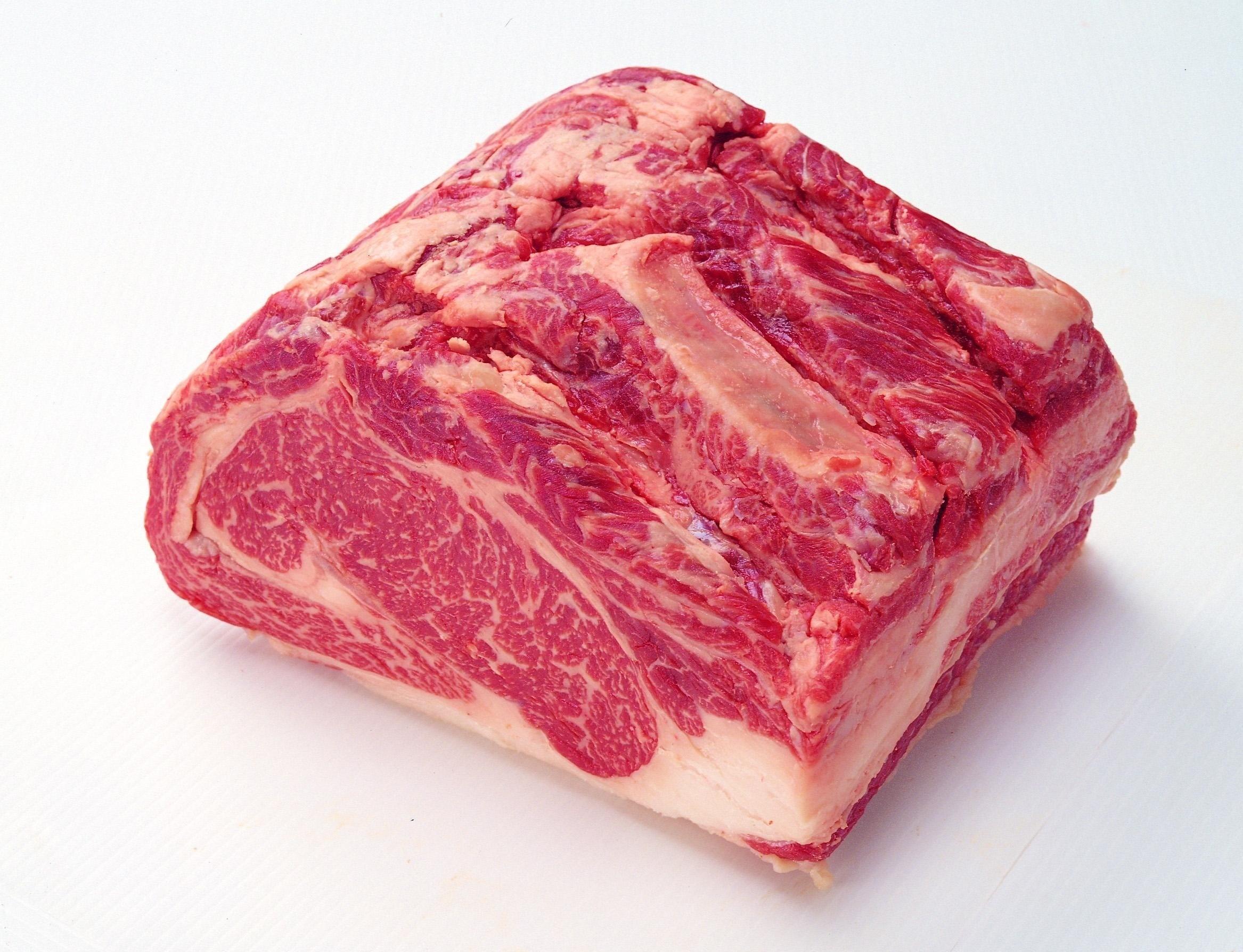 Сырое мясо