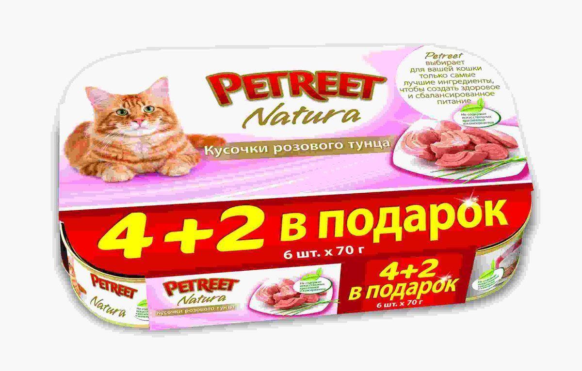 Каждый корм Petreet natura включает в свой состав аргинин, таурин, жирные кислоты