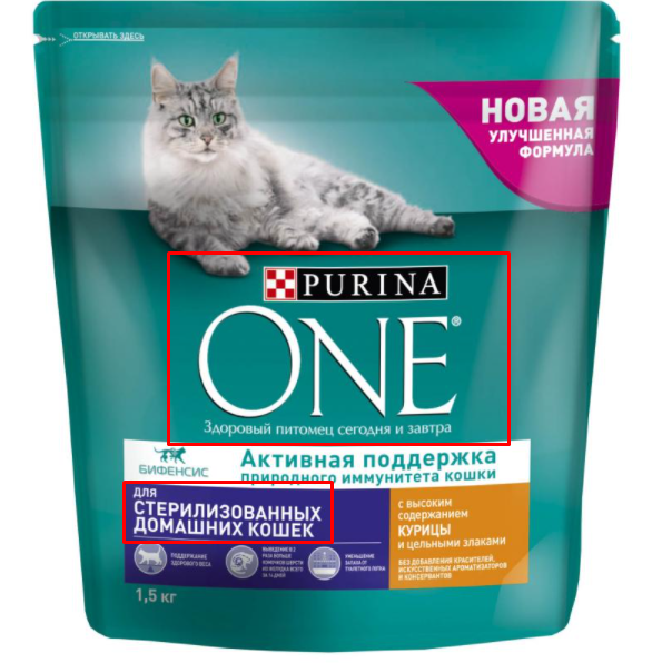 4 Purina ONE с курицей, с цельными злаками для стерилизованных кошек